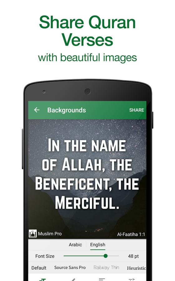 دانلود Muslim Pro 9.2.3 رمضان 2017 ؛ نرم افزار جامع مذهبی مسلمانان