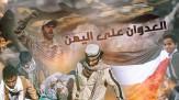 باشگاه خبرنگاران - تجمع-مقاومت-قبایل-یمنی-در-البیضاء-استیصال-آلسعود-و-دستنیاز-ریاض-بهسوی-اشغالگران-صهیونیستی