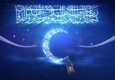 باشگاه خبرنگاران - آیا نان در ماه رمضان گران میشود؟/ زمان پخش ماه عسل مشخص شد/ ضرر نوشیدن آب هنگام افطار