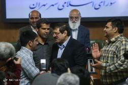 باشگاه خبرنگاران - جلسه شورای شهر تهران