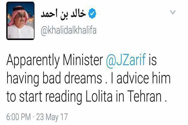 واکنش توییتری خارجه بحرین به توییت ظریف