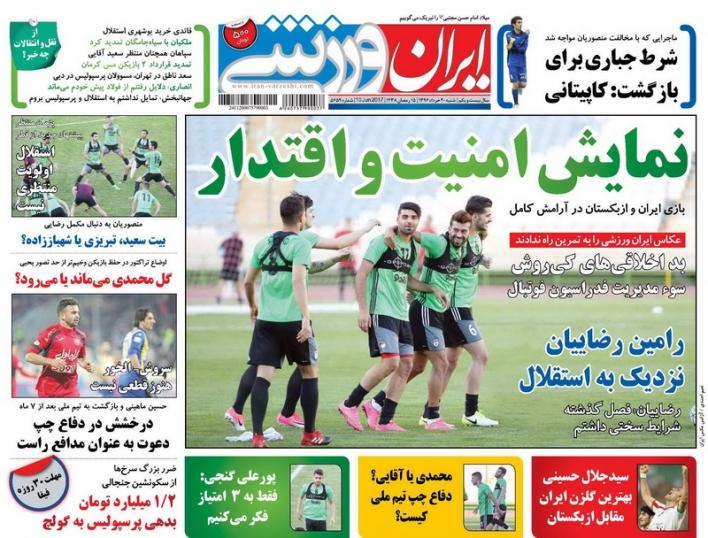 قطری ها دست بردار سروش نیستند/ چراغ سبز ستاره ها برای تمدید/ تاریخ چک های استقلالی ها فرا رسید