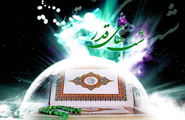 اعمال شب بیست و سوم ماه رمضان,