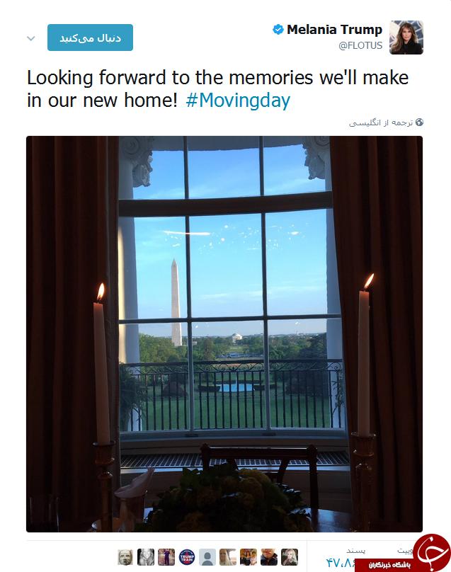 نخستین واکنش توییتری ملانیا ترامپ پس از ورود به کاخ سفید