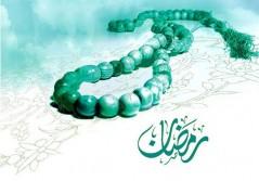 دعای روز بیست و پنجم ماه مبارک رمضان+صوت