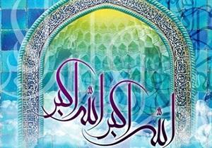 اوقات شرعی روزبیست و پنجم ماه رمضان به افق تهران