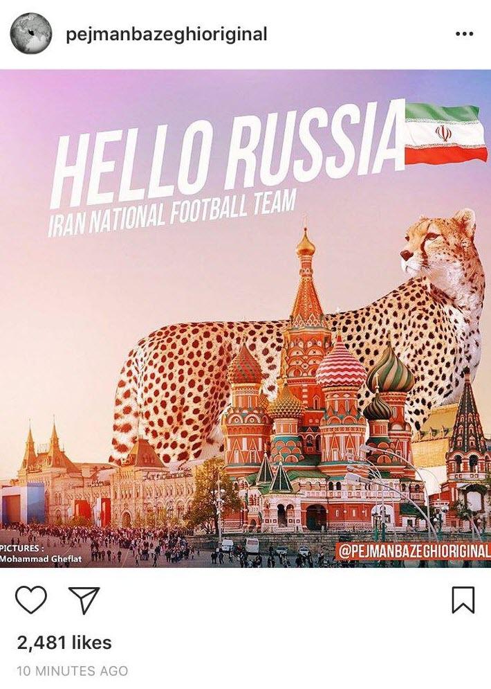 چهرههای مطرح صعود ایران به جام جهانی روسیه را تبریک گفتند+تصاویر