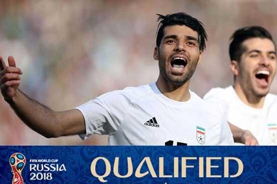 بازتاب صعود ایران به جام جهانی در سایت فیفا و AFC + عکس