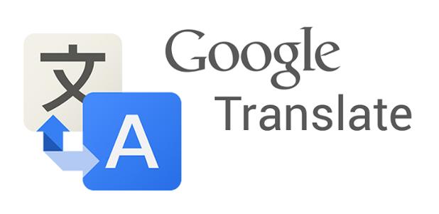 دانلود مترجم گوگل Google Translate ؛ ترجمه قدرتمند با گوگل ترنسلیت