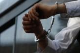 باشگاه خبرنگاران - دستگیری سارق مسلح در کمتر از ۱۲ ساعت