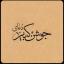 باشگاه خبرنگاران - دعای جوشن کبیر + صوت
