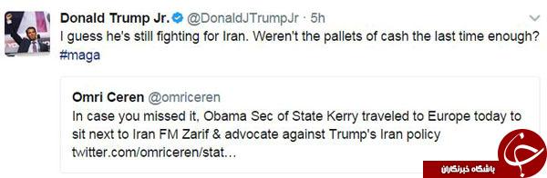 خشم پسر ترامپ از اظهارات کری درباره ایران+ عکس