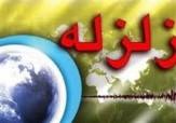 باشگاه خبرنگاران - زلزله قطور آذزبایجان غربی را لرزاند