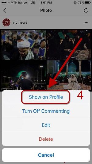 چگونه پست ها را در اینستاگرام آرشیو کنیم؟