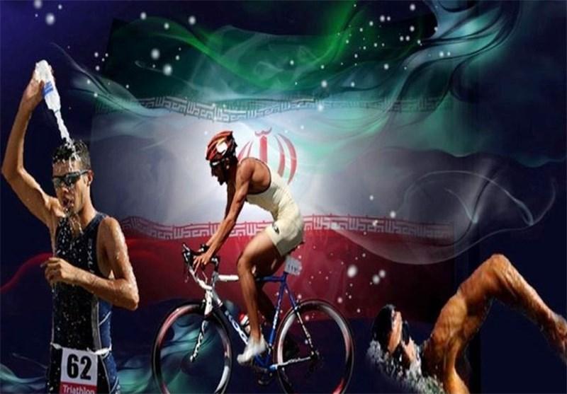 سرپرست هیئت ورزش سهگانه خراسان شمالی منصوب شد