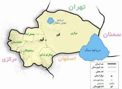 باشگاه خبرنگاران - معرفی استان قم در یک نگاه