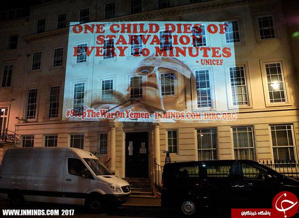 درج عکس کودک قحطی زده یمنی بر ساختمان سفارت عربستان در لندن+ تصاویر