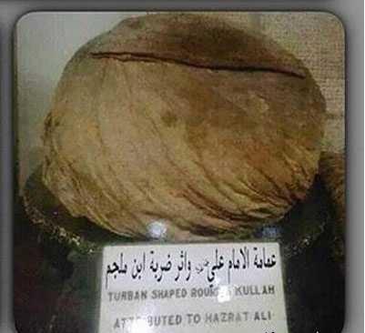 عمامه امام علي(ع) + عکس واقعي و فتوشاپي