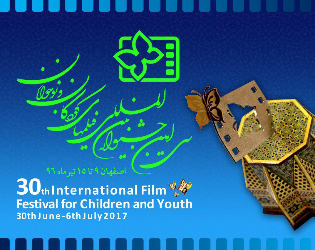نامزدهای فیلمنامهنویسی انیمیشن جشنواره فیلم کودک معرفی شدند