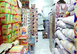 توزیع 900 بسته غذایی بین نیازمندان سمیرم
