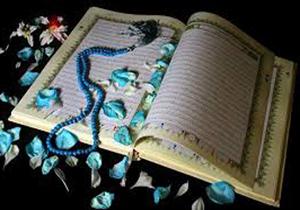 لینک گروه یمانی باشگاه خبرنگاران جوان - تمدیدمهلت ثبتنام مدارس شبانهروزی ...