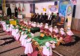 باشگاه خبرنگاران - شرکت 16 هزار دانش آموز در جشن قرآن کریم