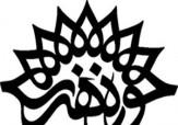 باشگاه خبرنگاران - معرفی برگزیدگان جشنواره ققنوس