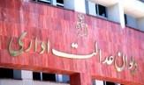 درخواست ابطال مصوبه تقلیل ساعت کاری مربیان بهداشت به 24 ساعت رد شد