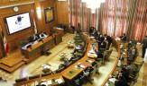 مجلسی کوچک با نام شورای اسلامی شهر و روستا