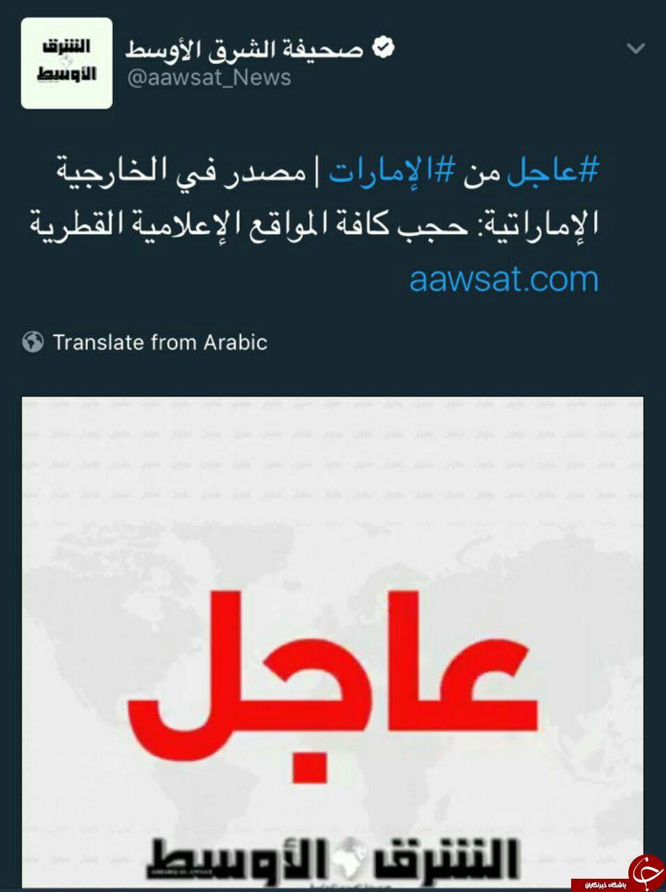 تمام سایت های رسانه ای قطر فیلتر شد!