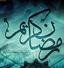 باشگاه خبرنگاران - دعای روز بیست و پنجم ماه مبارک رمضان+صوت