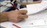 ثبت نام بیش از هزار نفر در آزمون استخدامی دستگاههای اجرایی