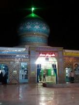 باشگاه خبرنگاران - زیرسایه آبی لاجوردی شاهزاده محمد