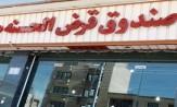 باشگاه خبرنگاران -تنها ۴ تعاونی غیر مجاز در کشور وجود دارد/داستان موسسات غیرمجاز تا پایان سال ۹۶ خاتمه پیدا می کند
