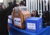 باشگاه خبرنگاران - زکات فطریه در هزار و 200 پایگاه جمع آوری می شود