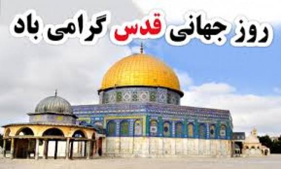 باشگاه خبرنگاران -مسیرهای راهپیمایی روز قدس در آذربایجان غربی