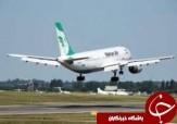 باشگاه خبرنگاران -تاخیر در پرواز زاهدان به مشهد