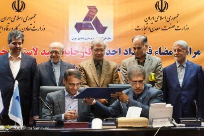باشگاه خبرنگاران -امضاء قرارداد احداث کارخانه لاستیک خودرو در زابل