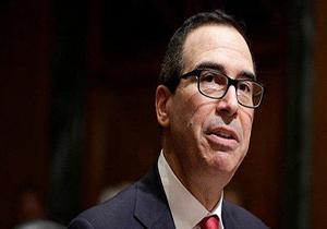 وزیر خزانهداری آمریکا: واشنگتن تحریمها علیه ایران را تشدید میکند
