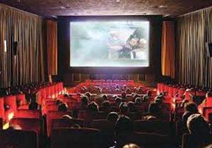 برنامه سینماهای شیراز پنجشنبه 4 خرداد ماه