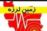 باشگاه خبرنگاران - شوقان لرزید