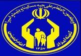 باشگاه خبرنگاران - اعزام 500 نفر از مددجویان کمیته امداد به مشهد مقدس