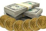 باشگاه خبرنگاران -کاهش قیمت سکه طرح قدیم/ دلار سه هزار و ۷۴۵ تومان + جدول