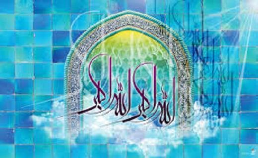 باشگاه خبرنگاران -اوقات شرعی اروندکنار در ماه مبارک رمضان 96