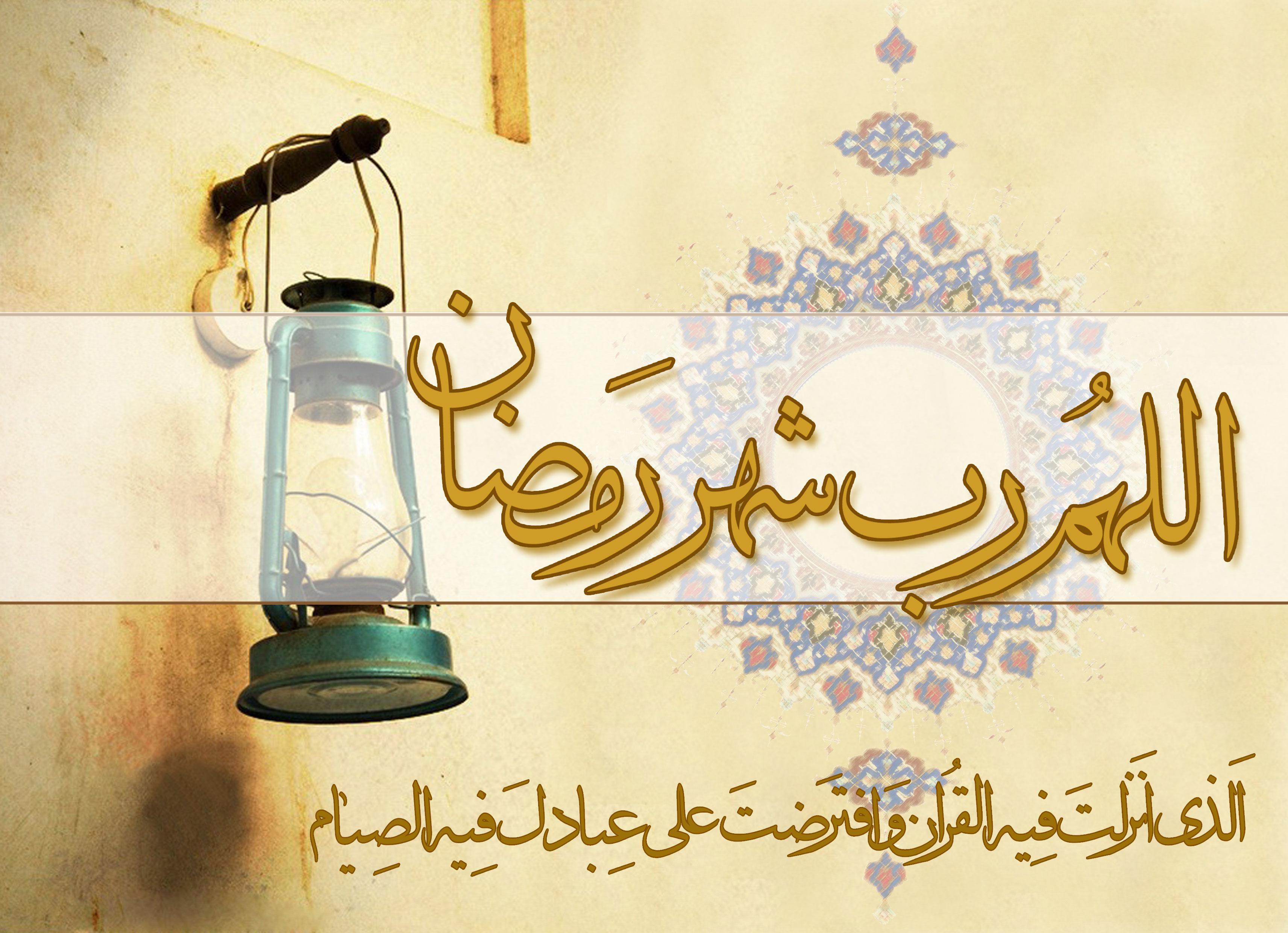 اوقات شرعی شهرهای استان گیلان در ماه مبارک رمضان 96