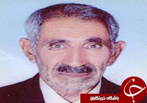 پدر شهید محمد زمان بنائی به فرزند شهیدش پیوست