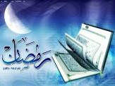 واژه رمضان به چه معنی است