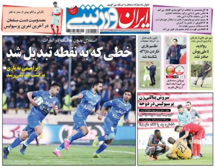 باشگاه خبرنگاران - ایران ورزشی - 6 خرداد