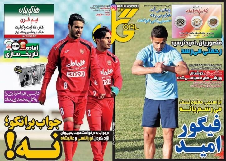 باشگاه خبرنگاران - روزنامه گل - 6 خرداد