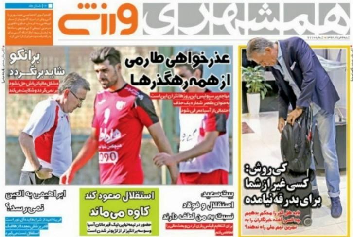 باشگاه خبرنگاران - همشهری ورزشی - 6 خرداد
